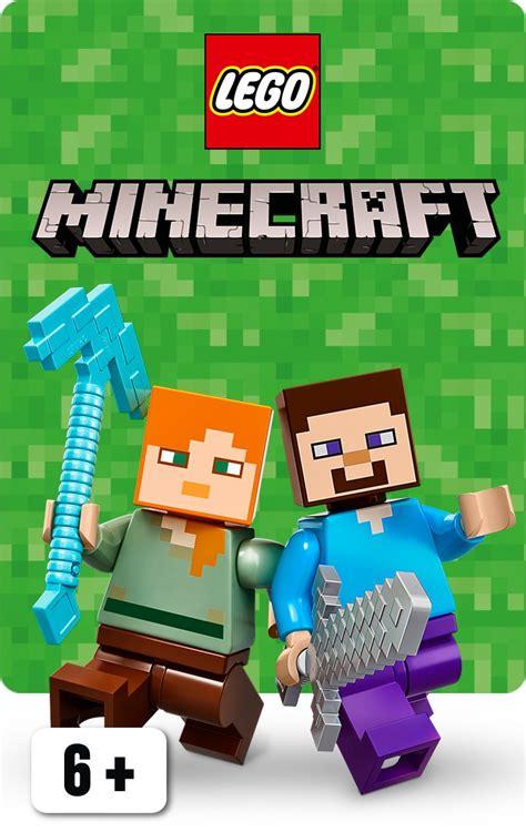 lego minecraft het deense steentje