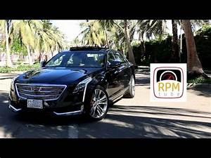 Cadillac CT6 2016 كاديلاك سي تي6 Doovi