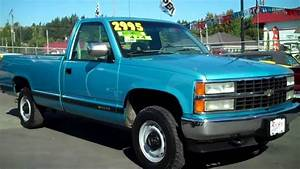 1993 Chevy 1500 Cheyenne 4x4 Sold