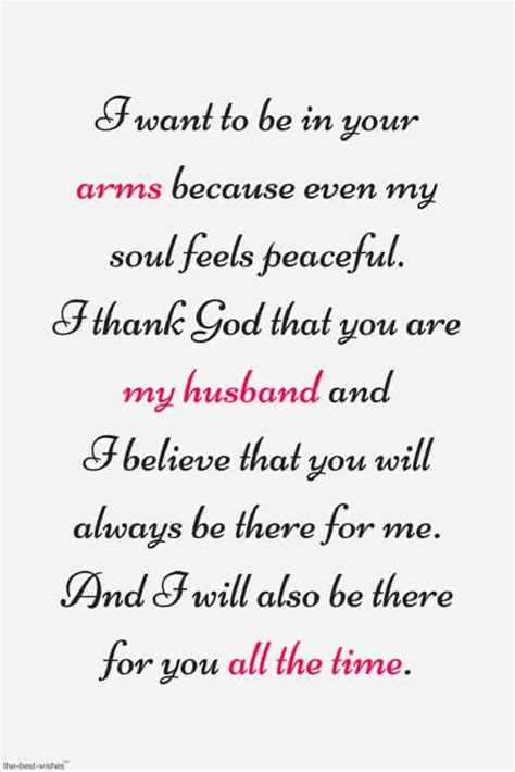 romantic good morning love quotes    collection