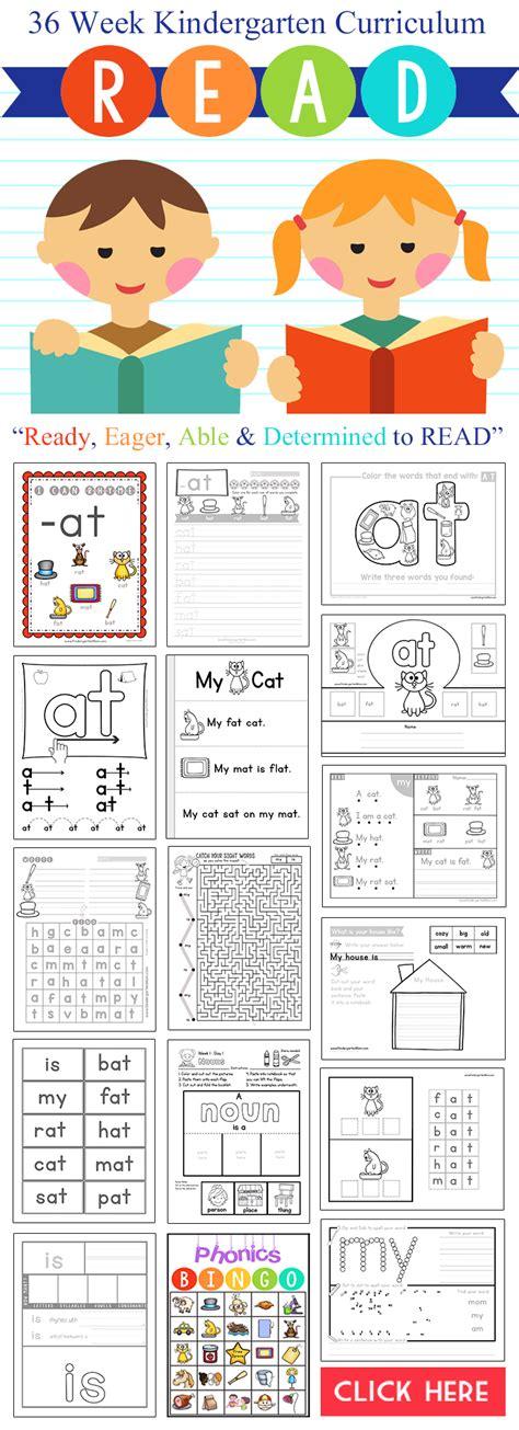 free printable kindergarten sight words worksheets