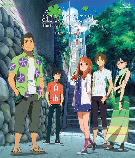 anime anohana the flower we saw that day sub indo anohana the flower we saw that day the s