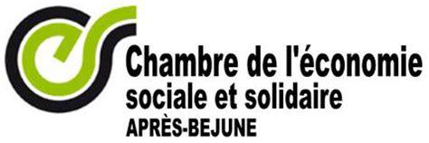chambre de l 馗onomie sociale et solidaire economie sociale et solidaire ecodev s 224 rl agence web