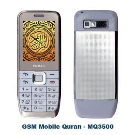 mobile quran mobile quran mq3500 price in pakistan at symbios pk