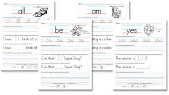 Free Kindergarten Sight Word Worksheets