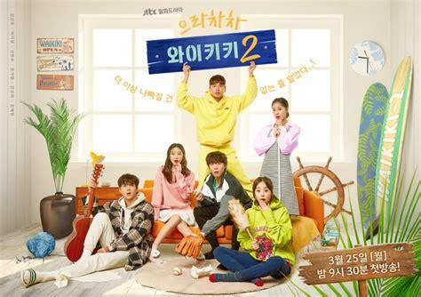 drama korea   waikiki  episode