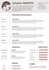 Modèle Pour Cv Gratuit by Exemple De Cv A 233 R 233 Gratuit 224 T 233 L 233 Charger