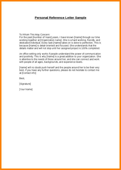 personal reference letter 10 how to write a personal recommendation letter barber 30055