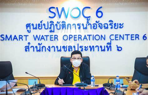 Style Siam: ร้อยเอ็ด...ศักดิ์ศิริ อยู่สุข ผอ.ชลประทานที่ 6 ...