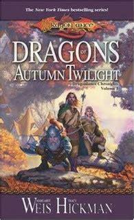 dragons  autumn twilight  margaret weis