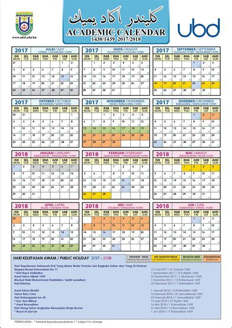 bulan islam   calendar printable