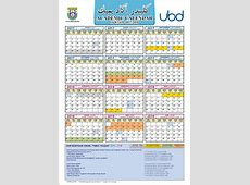 Kalendar islam 2018 2 2018 Calendar printable for Free
