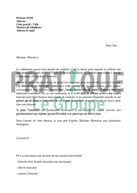interim cuisine lettre de demande de financement du permis de conduire au