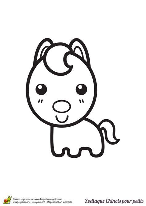 dessin  colorier signes du zodiaque chinois pour petits