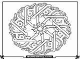 Islamic Coloring Calligraphy Printable Masjid Drawing Islam Muslim Mosque Template Mosaic Getdrawings Getcolorings Templates Symbol sketch template
