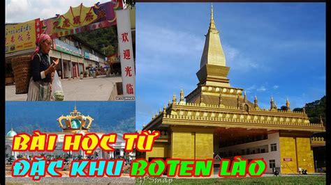 Boten Laos 2018 by đặc Khu Kinh Tế Boten L 192 O B 224 I Học Nh 227 N Tiền Youtube