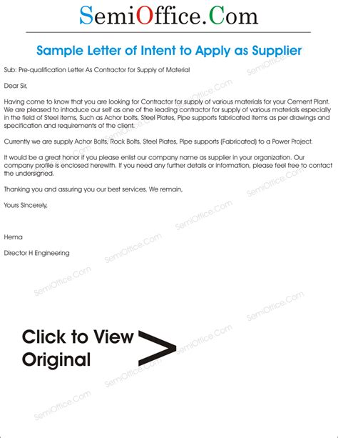 prequalification letter  contractor  supply  material