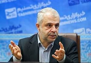 Iranian Official Rejects Saudi Claims on Hajj Deal