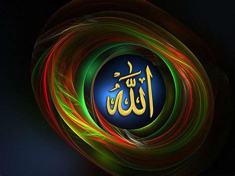Allah Name Wallpapers 2015