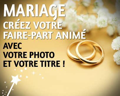 message felicitation mariage mariage carte faire part animée
