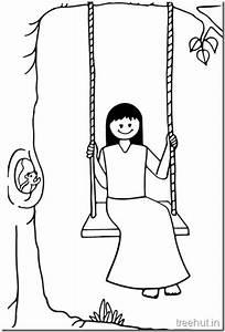essay on swing