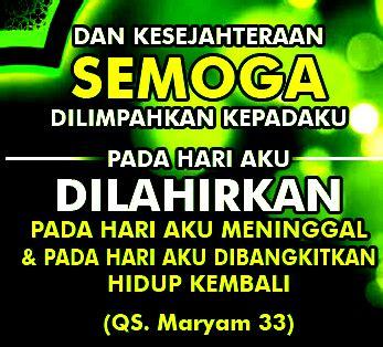 gambar doa ulang  islami gambar islami