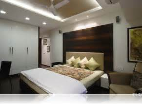 Bedroom Ideas For Stunning False Ceiling Designs For Bedroom In Pakistan 1024x768 Eurekahouse Co
