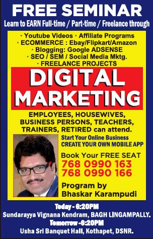 learn digital marketing free digital marketing free seminar learn to earn tome
