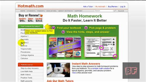 cheat   math homework  answers