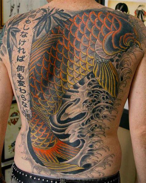 Japanese Dragon Fish Tattoo