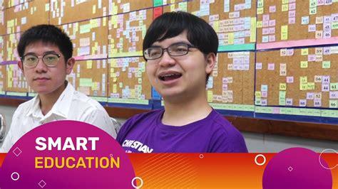 ประชาสัมพันธ์ โครงการห้องเรียนพิเศษ SMART EDUCATION - YouTube