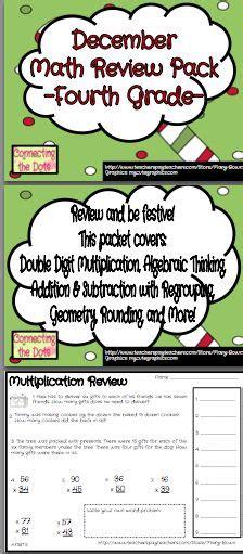 grade math images  grade math math