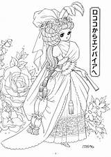 Coloring Princess Pages Marie Antoinette Adult Books Shoujo Painting Getdrawings Rococo Manga S44 Photobucket sketch template