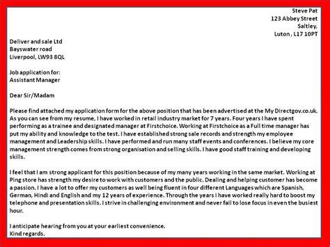 cover letter explaining employment gap sle