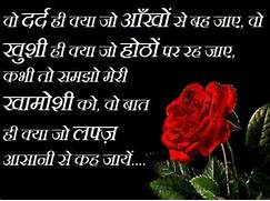 Love Quotes Life Cute Funny Inspirational Images - Collection Of      Sweet Quotes On Life In Hindi