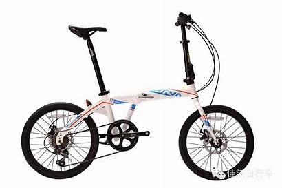 Java Bike Folding Bicycle Uae Foldable Folded