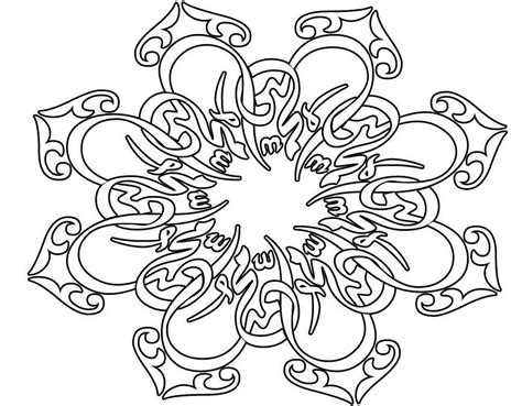 Coloring Page Islamic