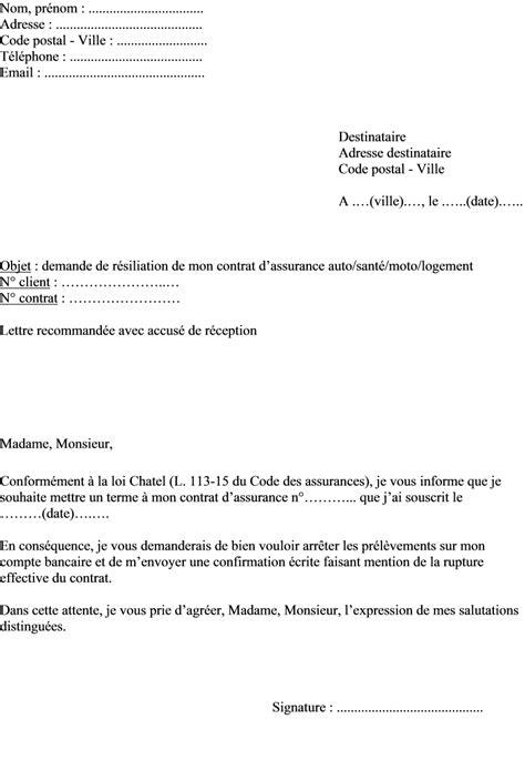 modèle lettre rupture contrat assistance maternelle pour scolarisation motorcycle insurance assurance moto resiliation