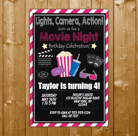 party invitation printable digital  girl