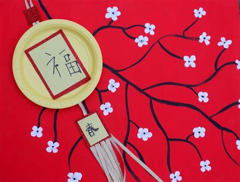 dollar craft new year paper plate lantern 792   chinese new year lantern craft