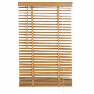 Store Venitien Bois 45 Cm : store v nitien bois naturel marco 100 x 180 cm castorama ~ Edinachiropracticcenter.com Idées de Décoration