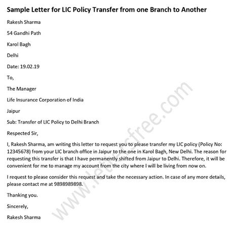 sample letter  lic policy transfer   branch