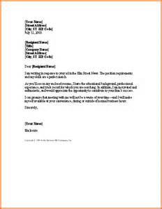 A Cover Letter For A Resume by 7 What S A Cover Letter For A Resume Budget Template Letter