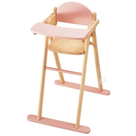 chaise haute pour poupon jouets des bois chaise haute en bois pour poupée pintoy