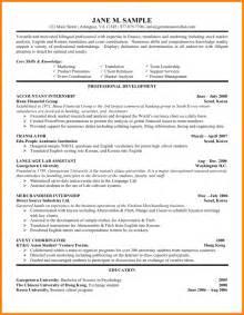 free resume upload resume power phrases list hr resume title sles resume