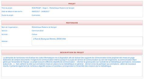 fiche cerise pro modele fiche projet cerise pro bts vitr 233 lba