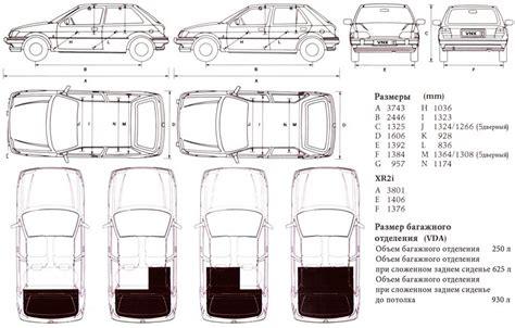 ford fiesta   service  repair manual