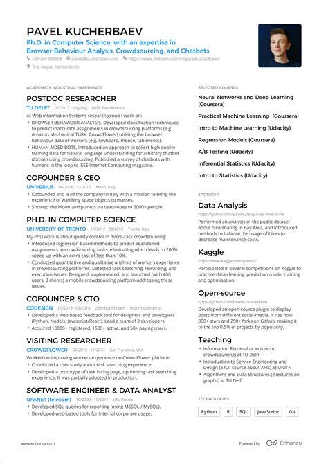 purpose   resume