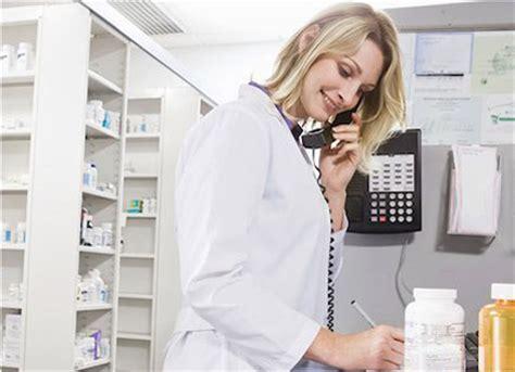 Call Pharmacy by 24 7 Pharmacy Access