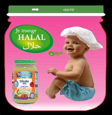 petit pot bebe halal petits pots halal pour b 233 b 233 s 187 hallal